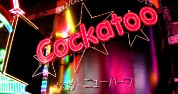 Cockatoo ladyboy bar Bangkok